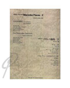 Modern Japanese Marimba Pieces 1